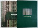 k_hong-kong-steidl-4