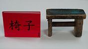k_sitting-in-china-2